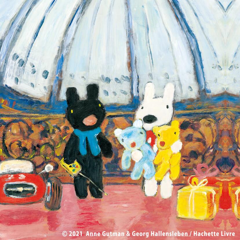 日本デビュー20周年記念 リサとガスパールのおもいで展