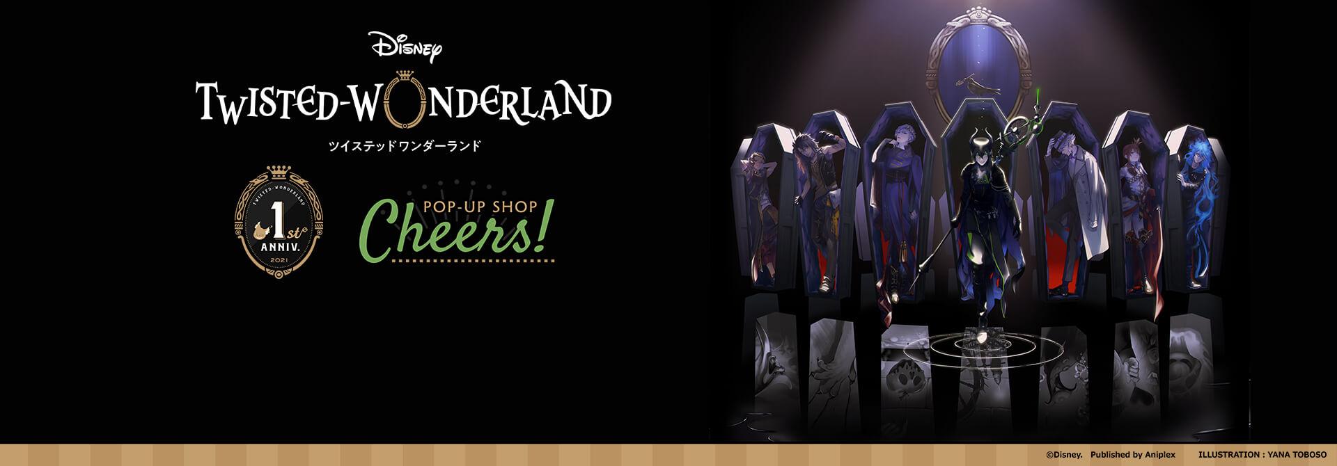 『Disney Twisted-Wonderland 1st Anniversary POP-UP SHOP ~Cheers!~』