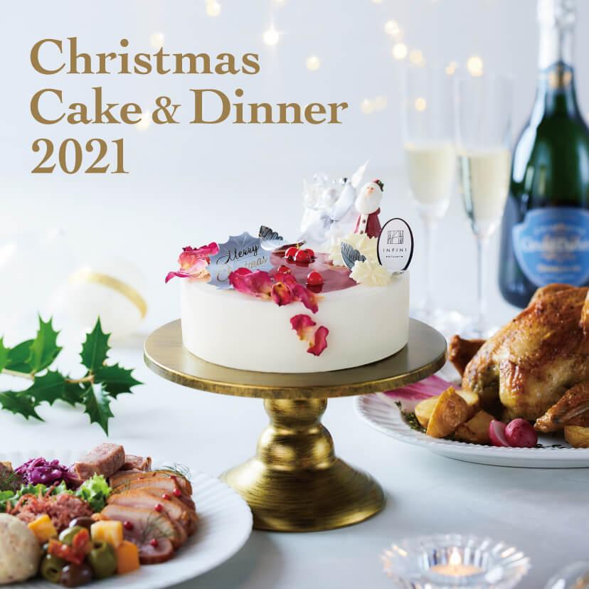 Christmas Cake&Dinner 2021